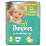 Подгузники Pampers Active Baby Junior №5 Pack 44 шт